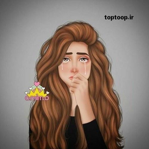 گریه دختر عروسکی برای پروفایلم