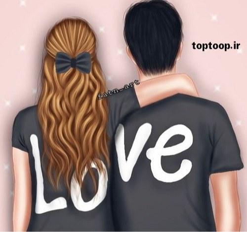 عکس پروفایل دو نفره love اسپرت 2019 جدید