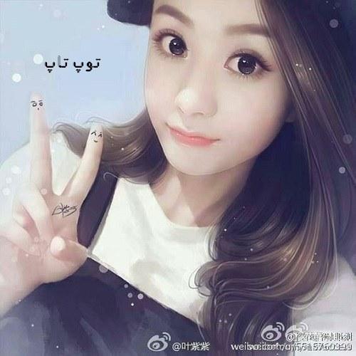 عکس دخترونه برای پروفایل