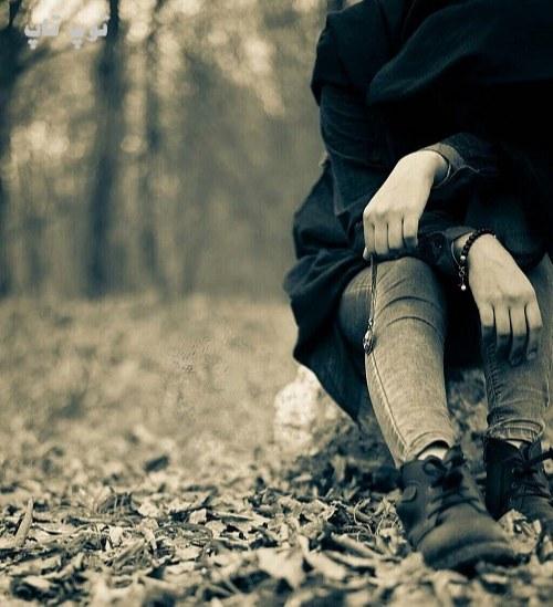غمگین ترین عکس ها واسه پروفایل خانم های متاهل