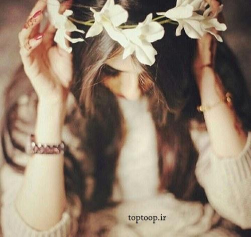بیو اینستاگرام زیبا+جملات کوتاه دخترونه