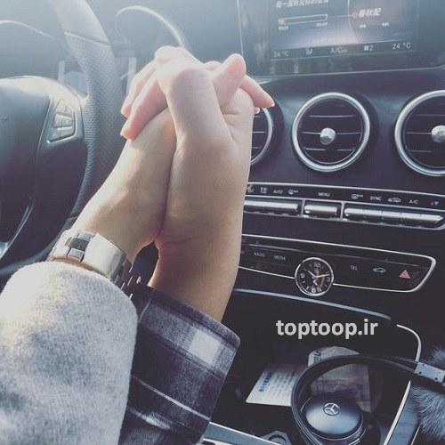 عکس پروفایل عاشقانه اینستاگرام دست تو دست