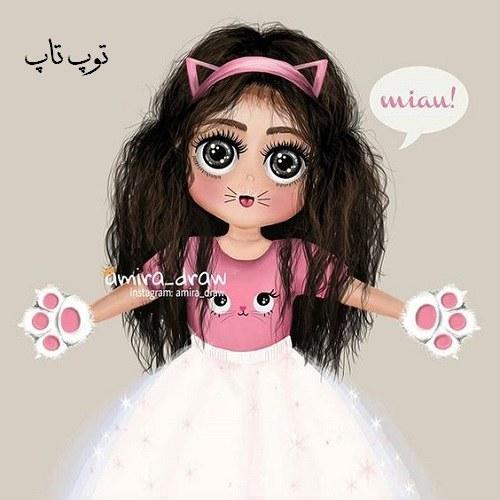 عکس پروفایل نقاشی دختر با لباس عروس