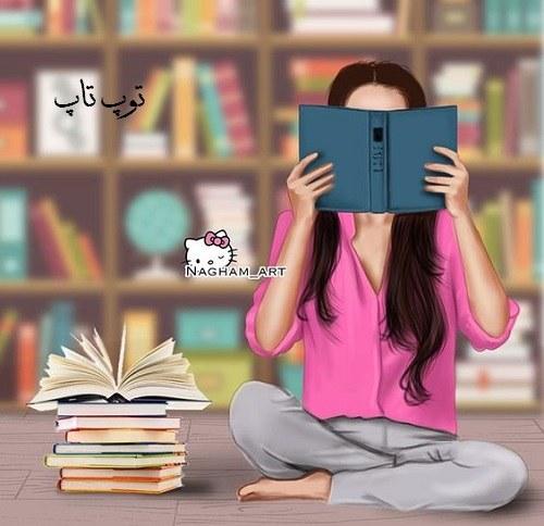 عکس پروفایل دختر درس خون و کتاب به دست نقاشی شده و صورتی رنگ