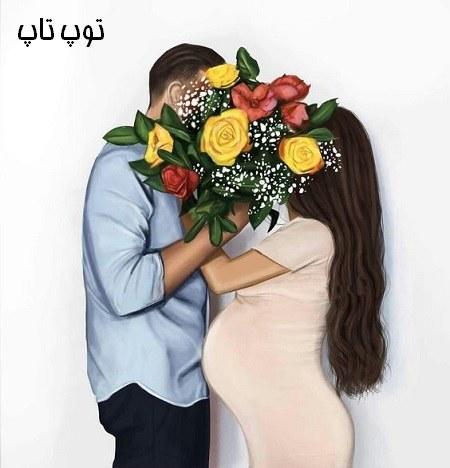 عکس پروفایل دخترانه باردار کنار شوهرش همراه دسته گل رز