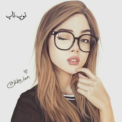 عکس پروفایل چشمک دخترونه که نقاشی شده باشه
