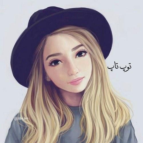 عکس پروفایل نقاشی دختر معمولی و زیبا