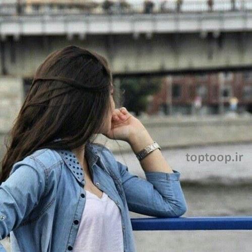 صدها عکس مختلف از زاویه پشت سر برای پروفایل دخترانه