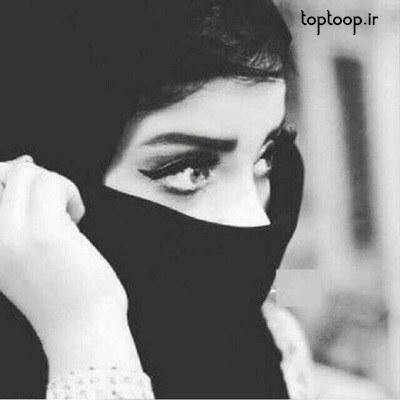 عکس دختر با چشمان مشکی و خوشگل