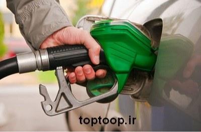 تعبیر خواب تمام شدن بنزین دیگران
