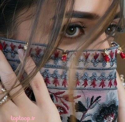 عکس دختری که صورتش را با شال پوشانده برای پروفایلم