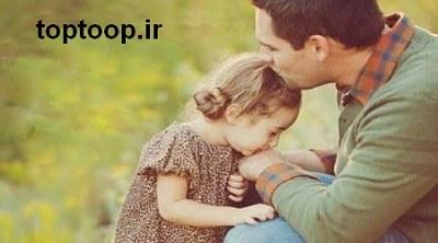 تعبیر خواب ازدواج پدر مرده با دخترش