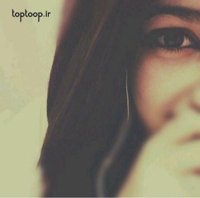 عکس پروفایل شاد98