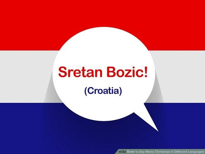 تبریک کریسمس به زبان کرواتی