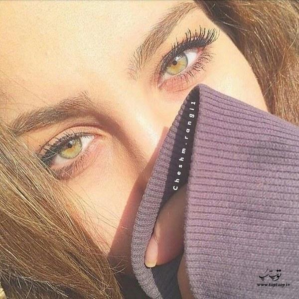 عکس دختر چشم سبز برای پروفایل