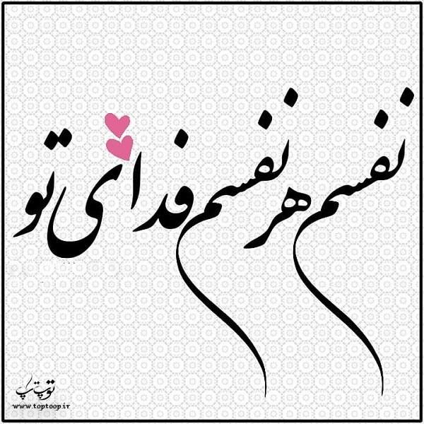 جملات دوست داشتنی و عاشقانه