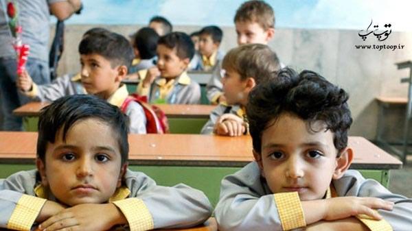 روشهایی برای پیشرفت تحصیلی دانش آموزان ابتدایی