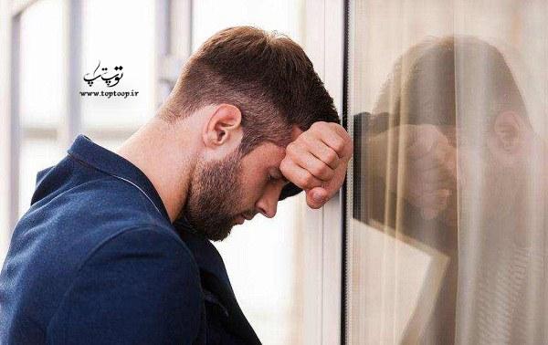 تعبیر خواب جنب شدن در نماز
