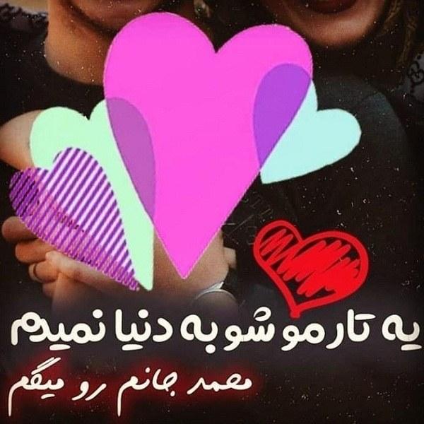 آلبوم عکس اسم محمد