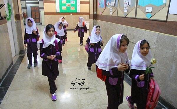 نقش اولیای مدرسه در پیشرفت تحصیلی دانش آموزان ابتدایی