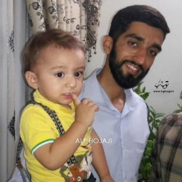 عکس شهید حججی و پسرش