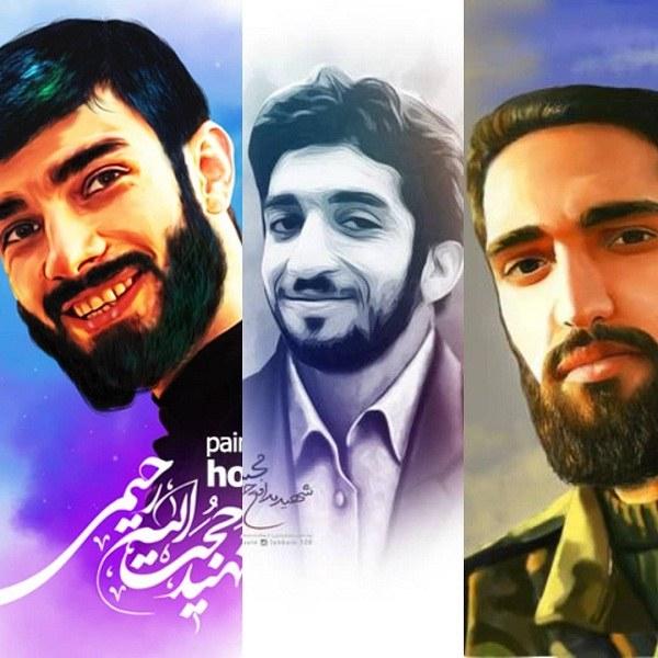 عکس شهید محسن حججی در کنار سایر شهدا