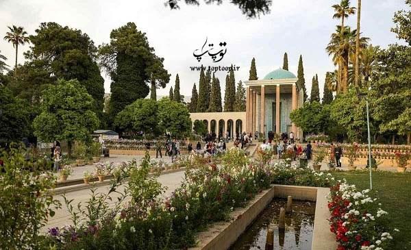 شعر درباره شیراز کوتاه