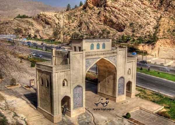 شعر در مورد شیراز و عشق