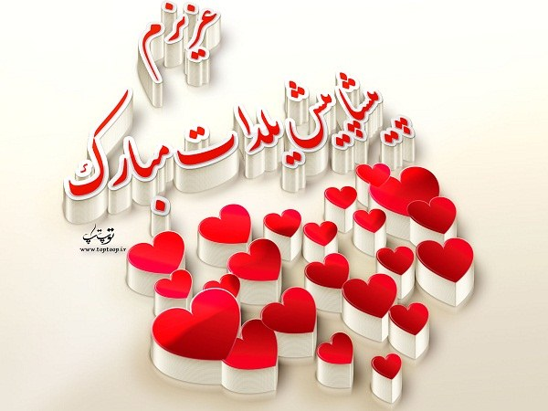 عکس نوشته عزیزم پیشاپیش یلدات مبارک