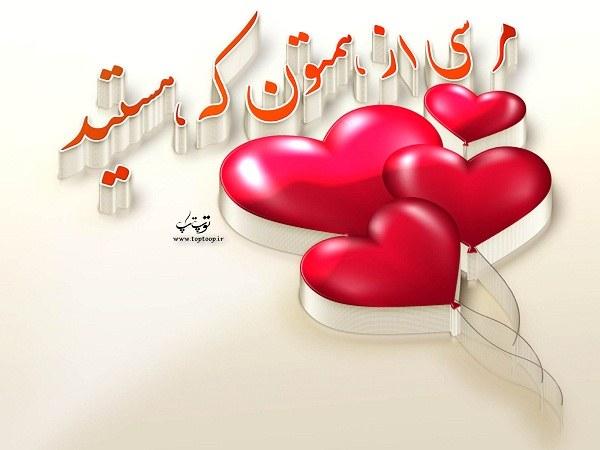عکس نوشته تشکر از دوستان برای تبریک تولدم