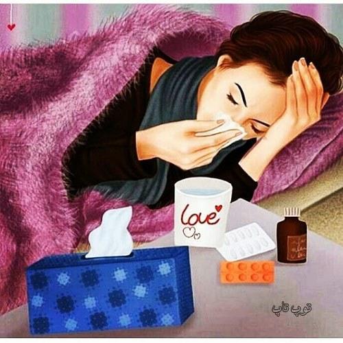 عکس سرماخوردگی برای پروفایل دخترونه
