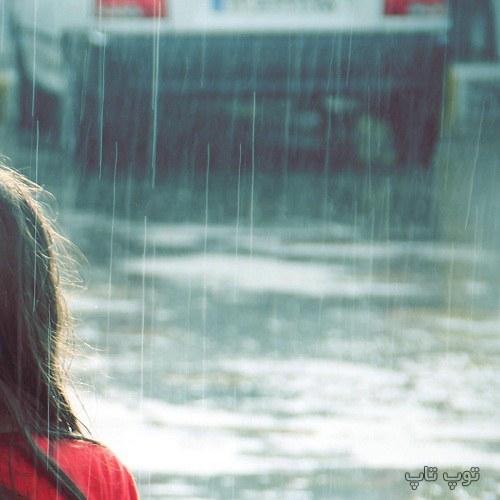 متن درباره باران پاییزی