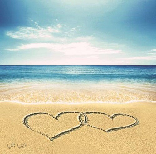 متن عاشقانه در مورد ساحل دریا