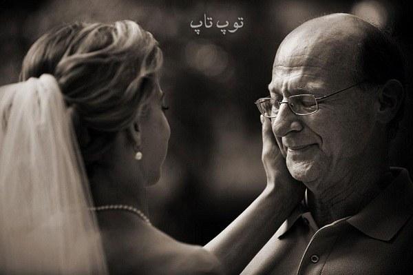 جملات کوتاه خداحافظی عروس با خانواده