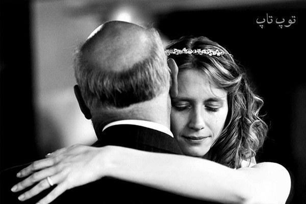 دلنوشته های غمگین خداحافظی عروس از خانواده
