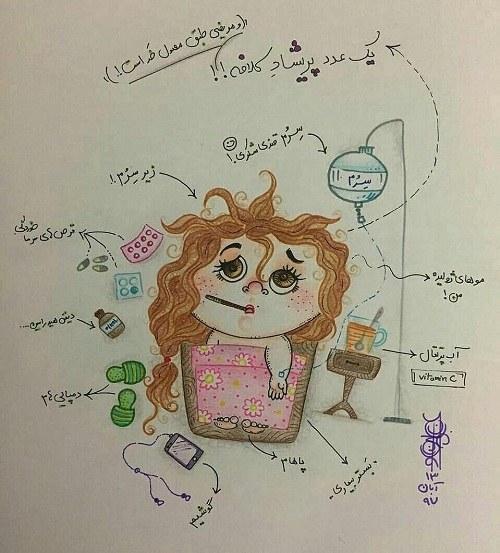 عکس پروفایل نقاشی درباره سرماخوردگی