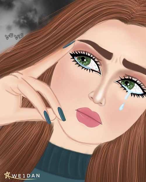 نقاشی دخترونه در حال گریه