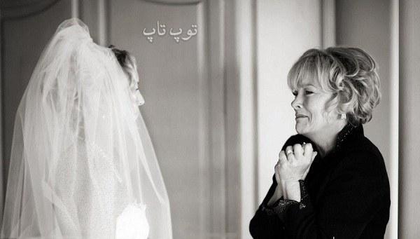 متن خداحافظی عروس با پدر و مادر
