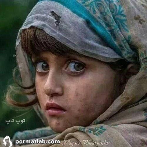 عکسهای دختر افغانی خوشگل