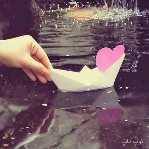 متن عاشقانه درباره باران