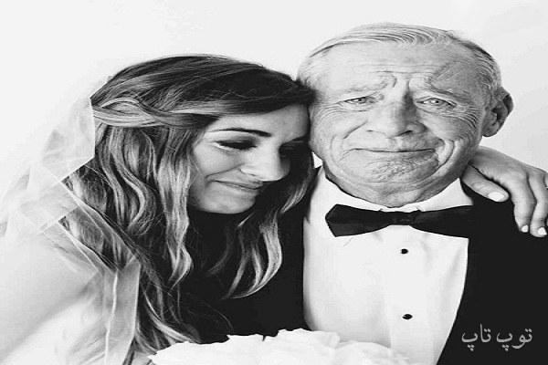 متن زیبای خداحافظی عروس از خانواده