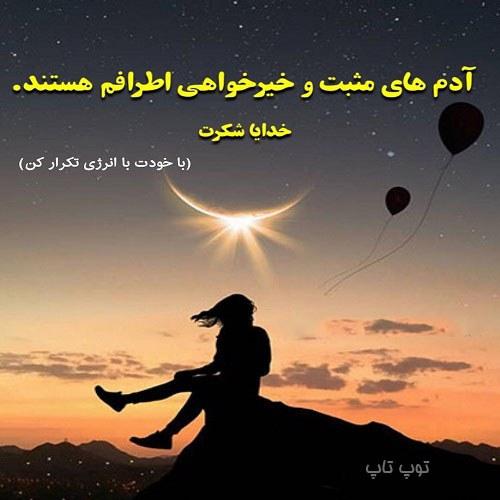 شعر راجب آدمهای خوب