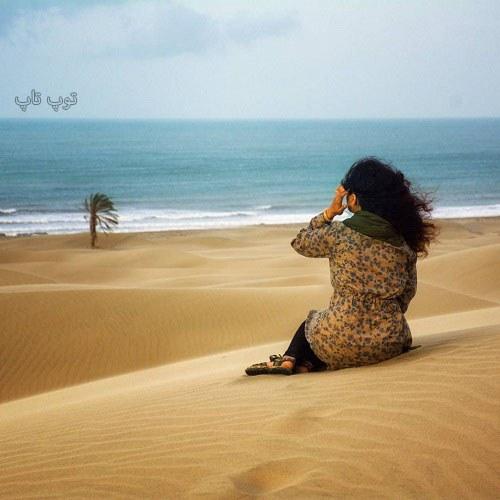 متن عاشقانه ساحل دريا