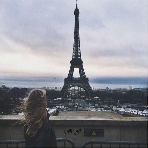 عکس پروفایل برج ایفل واسه دخترا