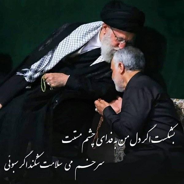 پروفایل تسلیت سردار سلیمانی