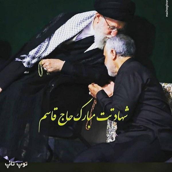 تصاویر زیبای تسلیت شهادت سردار سلیمانی