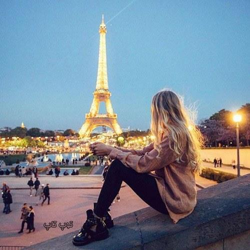 ژست عکس پروفایل دخترونه با برج ایفل