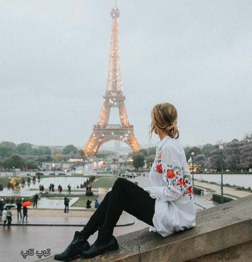 آلبوم عکس پروفایل دخترونه با برج ایفل