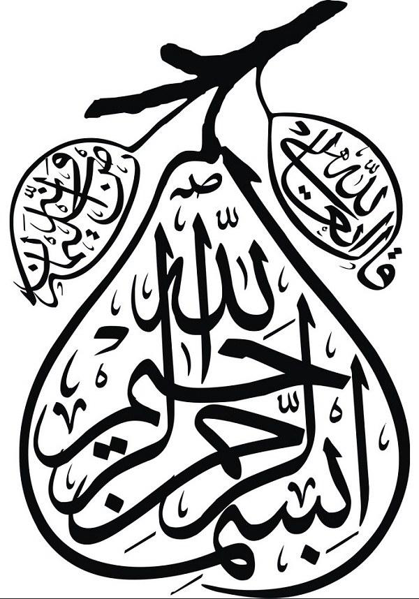 خوشنویسی  بسم الله برای مقاله