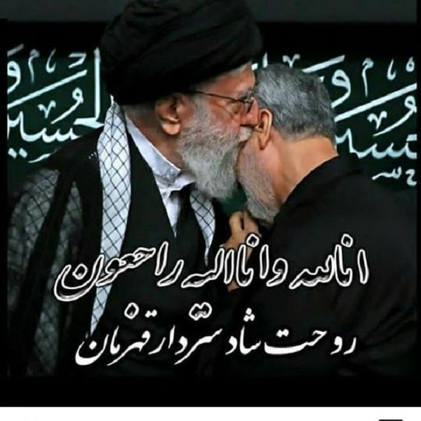 عکس های سردار سلیمانی برای پروفایل